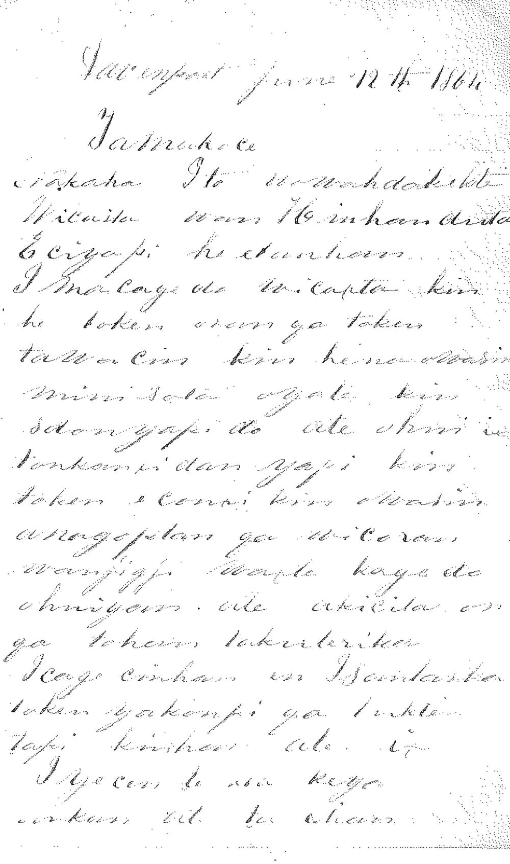 dakota pow letter