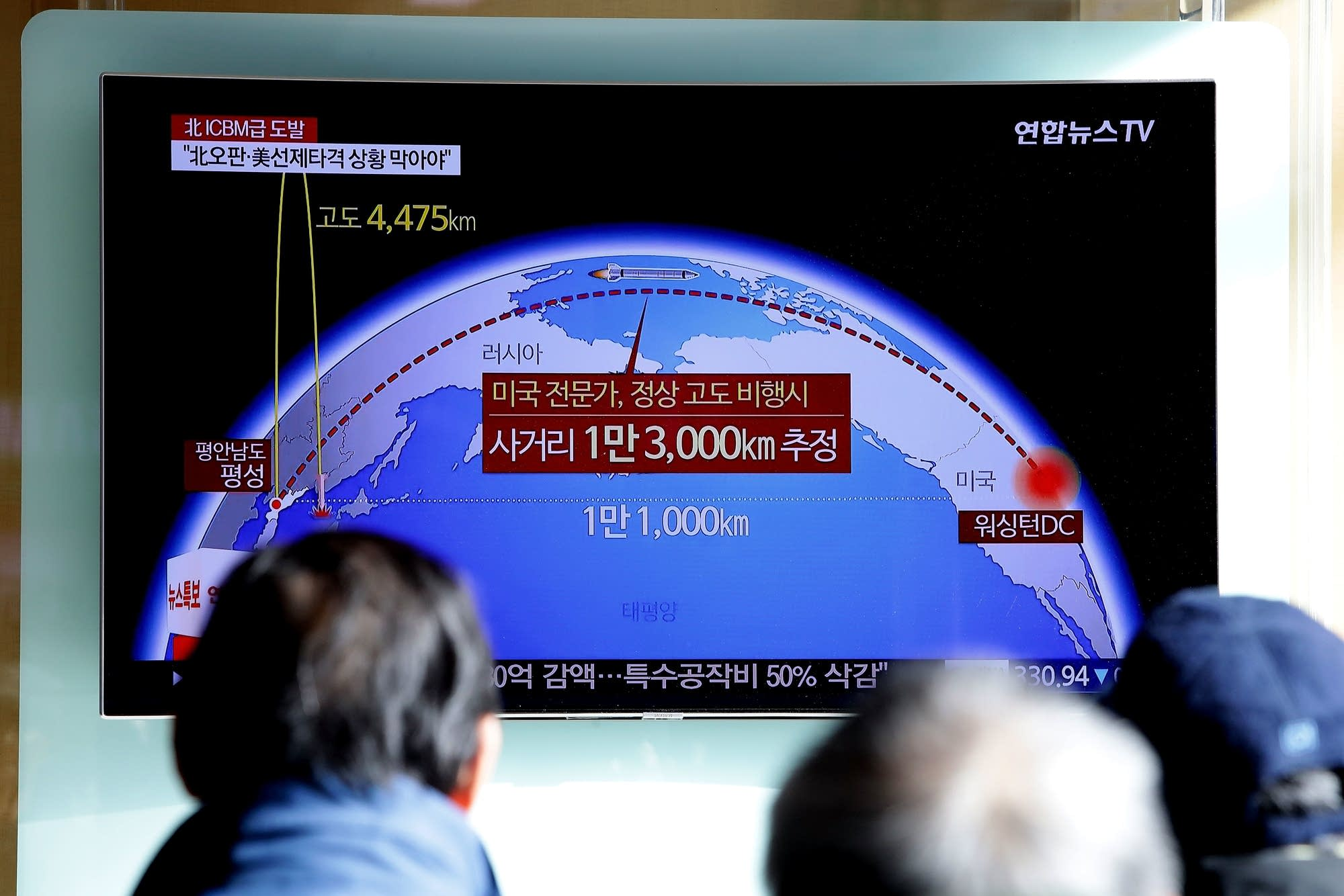 South Korea reacts to North's missile launch