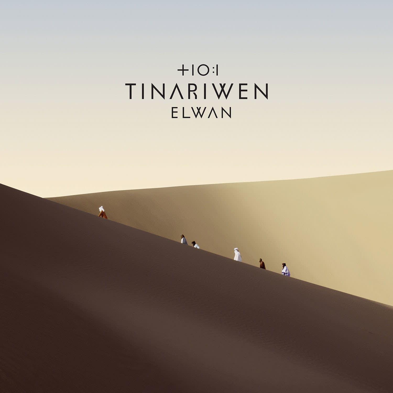 """Tinariwen: """"Sastanaqqam"""""""
