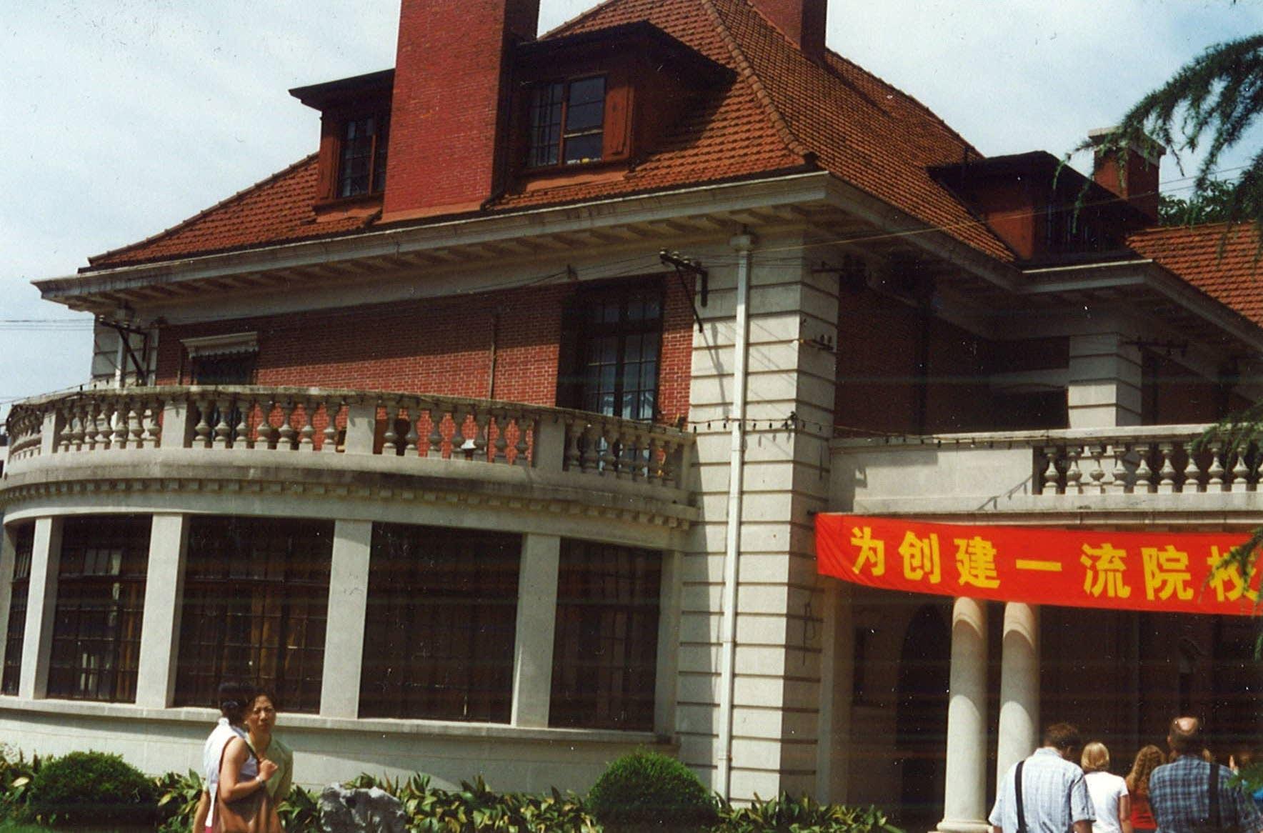 Shanghai Mindy Ratner