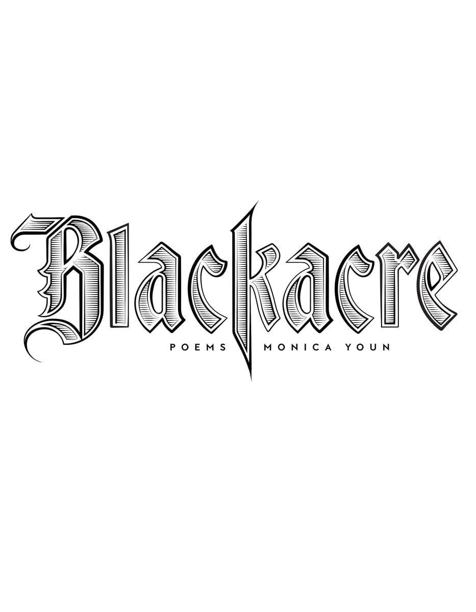 'Blackacre' by Monica Youn