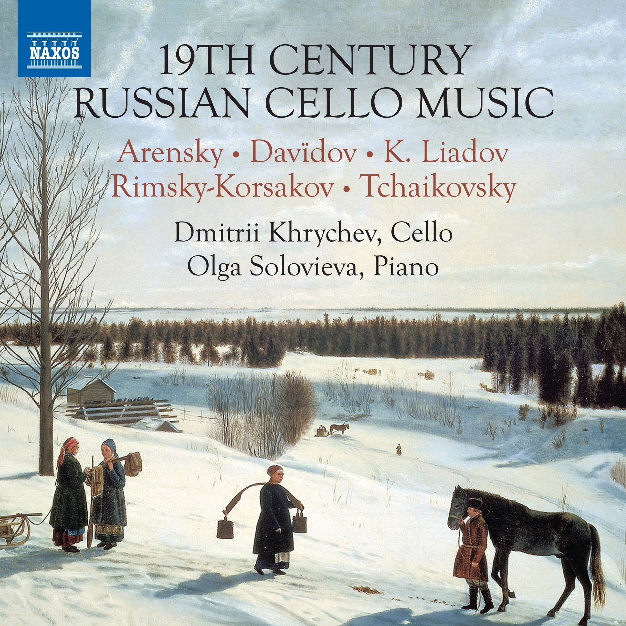 Anton Arensky - 4 Pieces, Op. 56: Romance