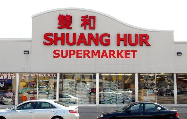 Shuang Hur