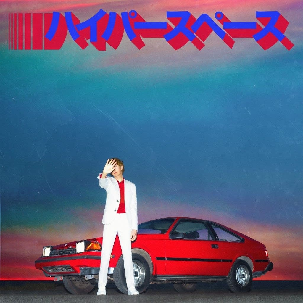 Beck, 'Hyperspace'
