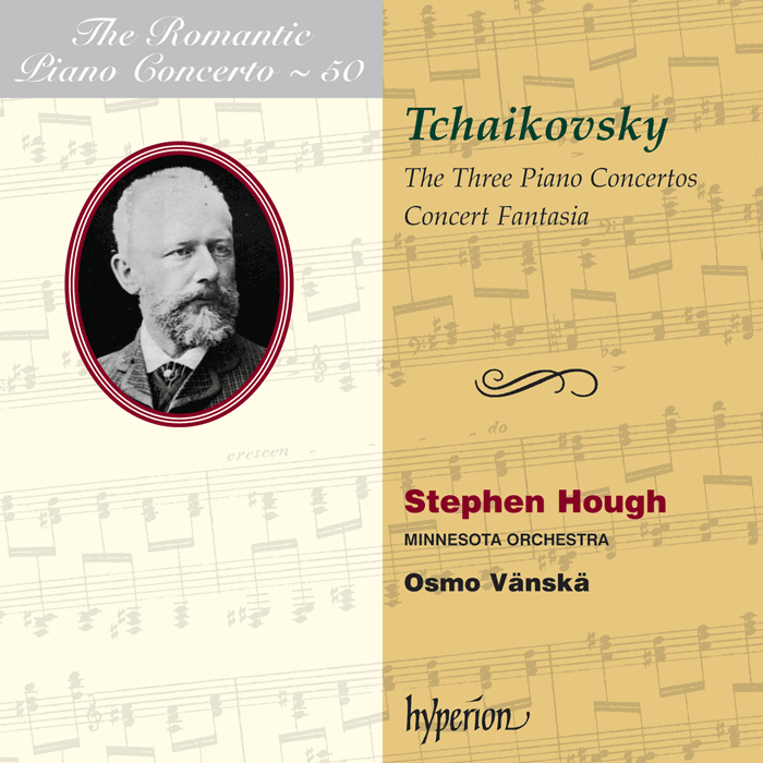 tchaikovsky piano concerto essay Classical ballet peter tchaikovsky swan lake (fantasy ballet in  the now famous piano concerto and  keeping that in mind, tchaikovsky did not embark on.