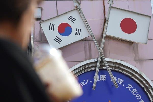 Japan South Korea