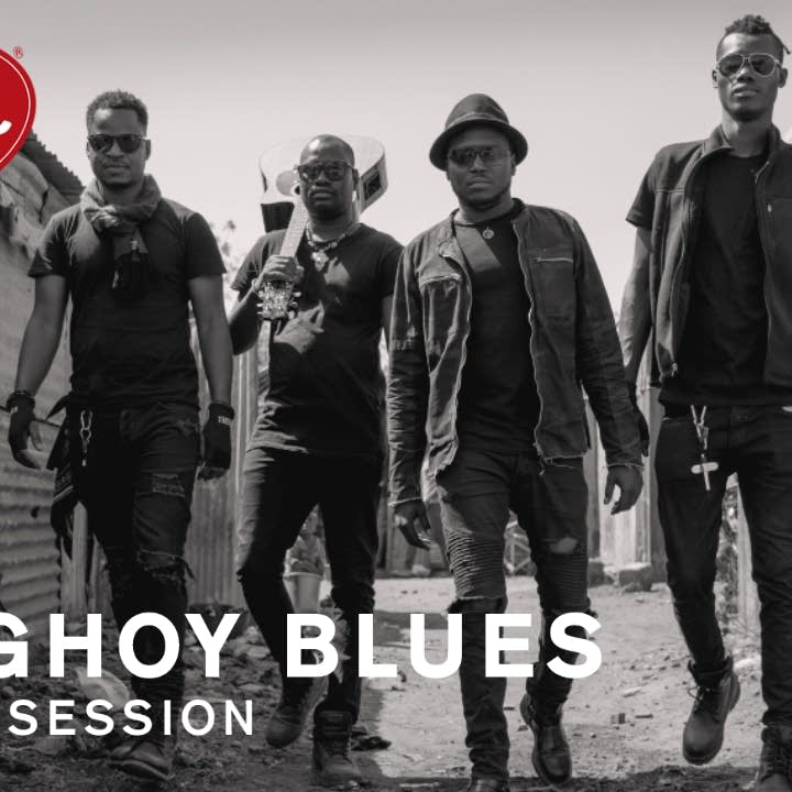Songhoy Blues - Virtual Session