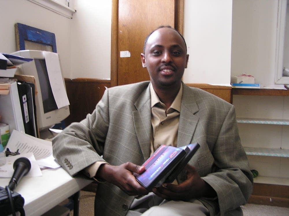 Ali Mahamud