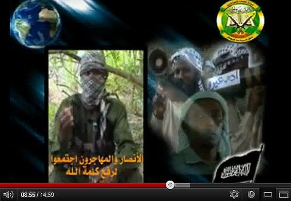 Al-Shabab recruiting video