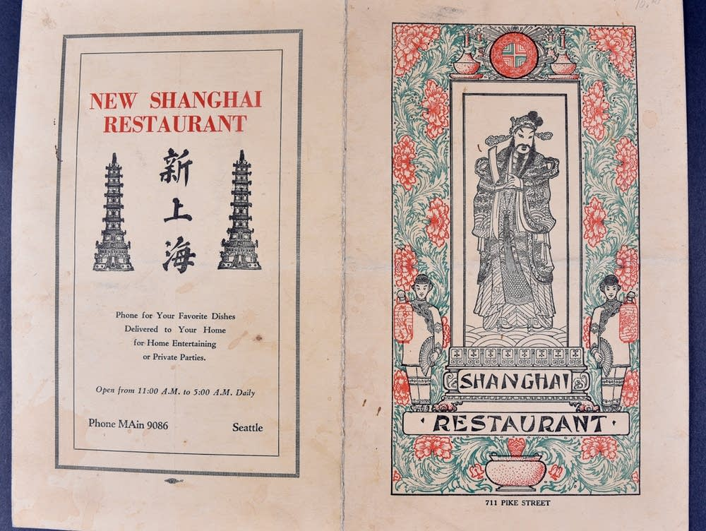 One of 10,000 Chinese menus in the collection