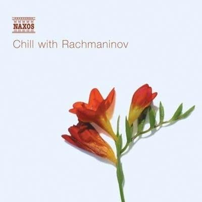 A06ccb 20170323 sergei rachmaninoff piano concerto no 2 adagio sostenuto