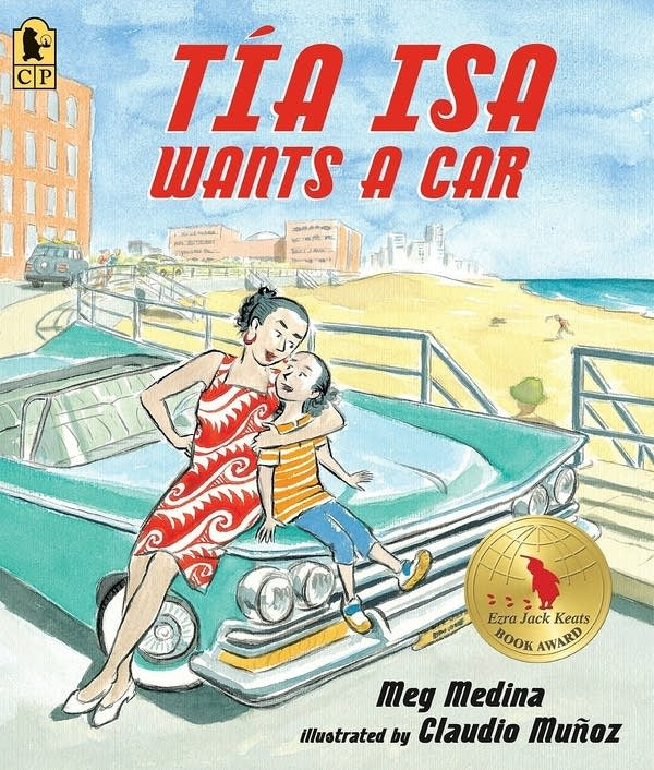 Julie's Library: Tia Isa Wants A Car
