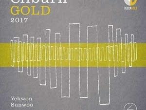 Yekwon Sunwoo, 'Cliburn Gold 2017'