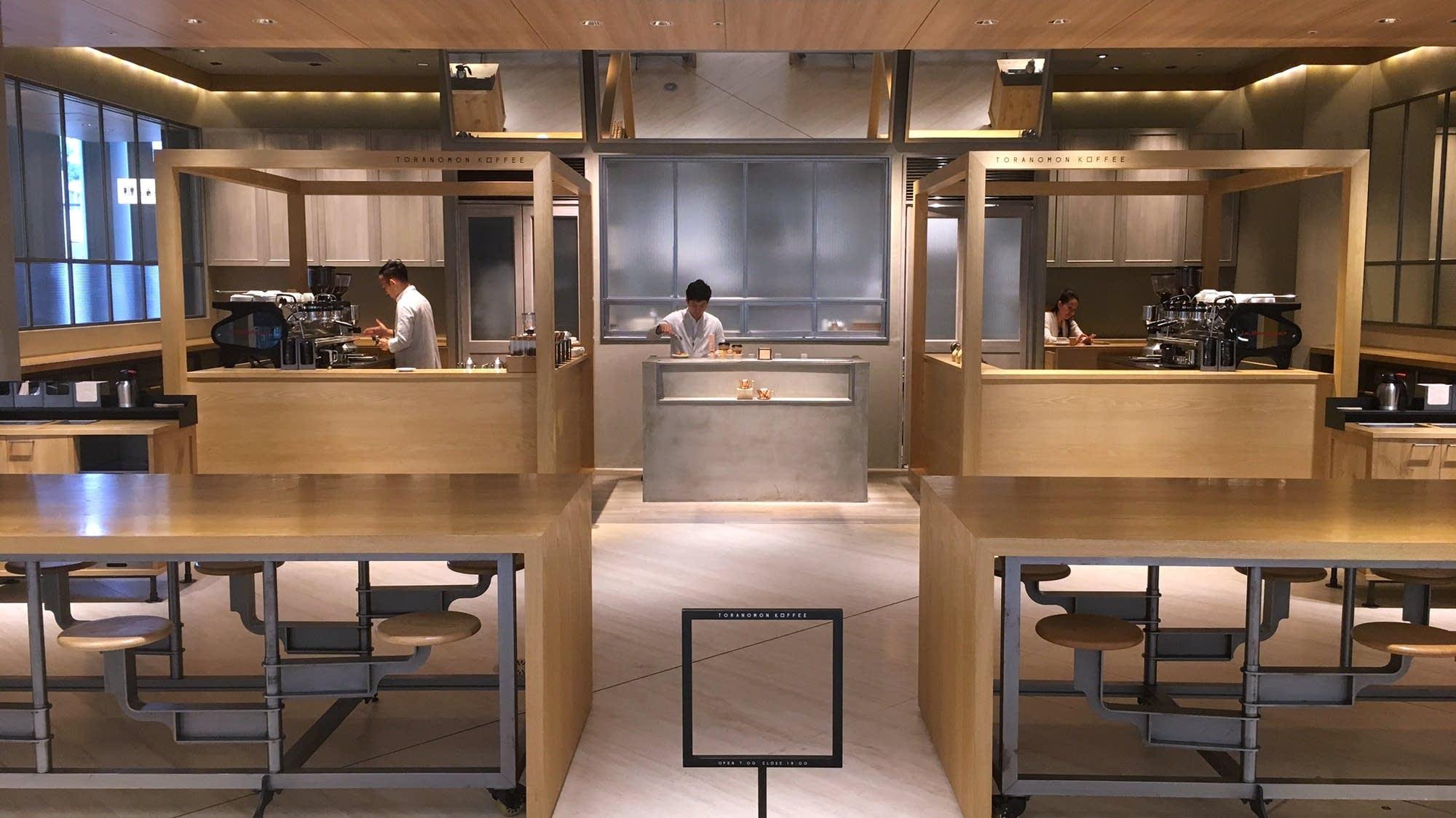 Toromonon Koffee, Tokyo, Japan