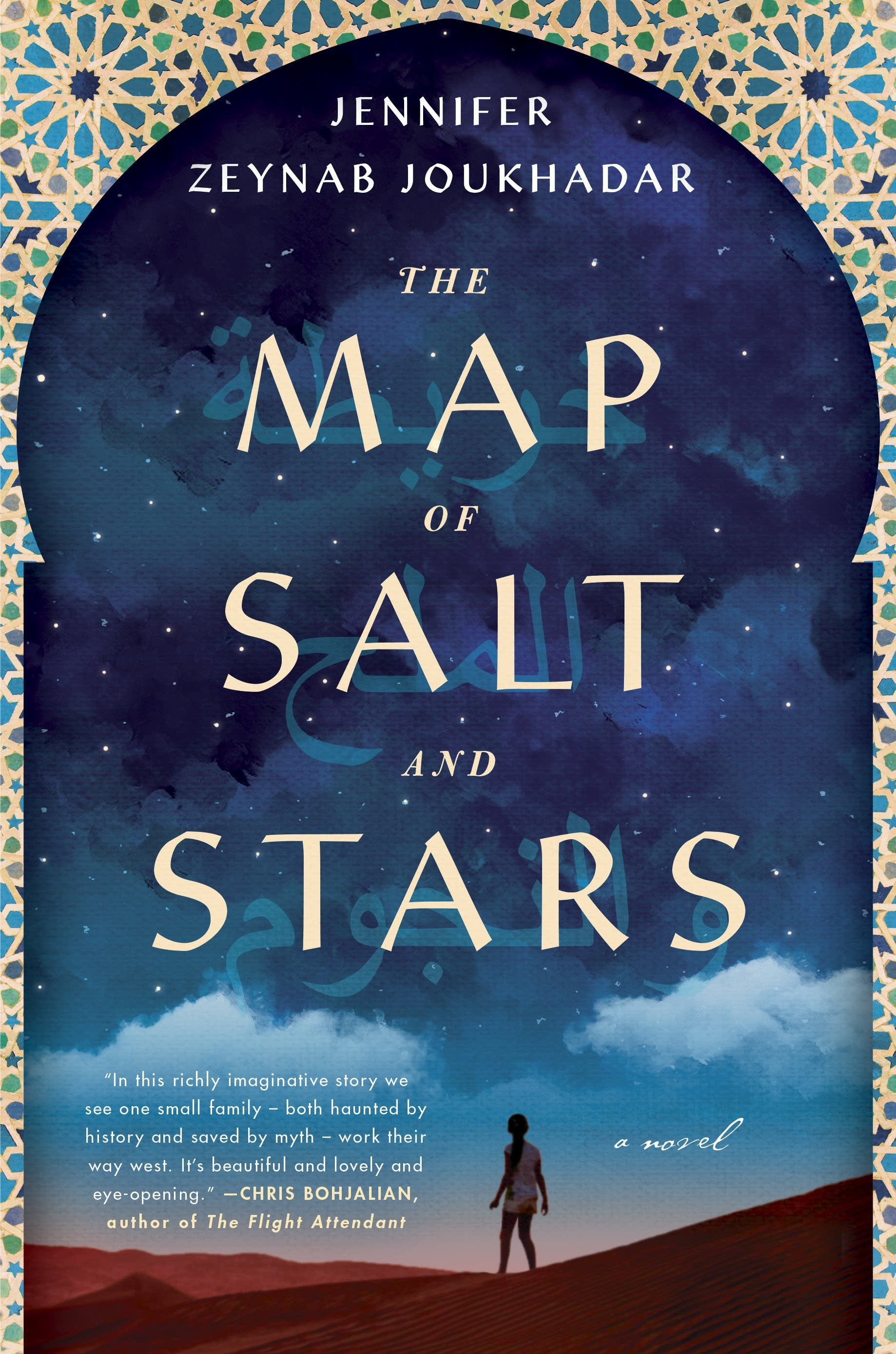 Jennifer Zeynab Joukhadar's debut novel, 'The Map of Salt and Stars'