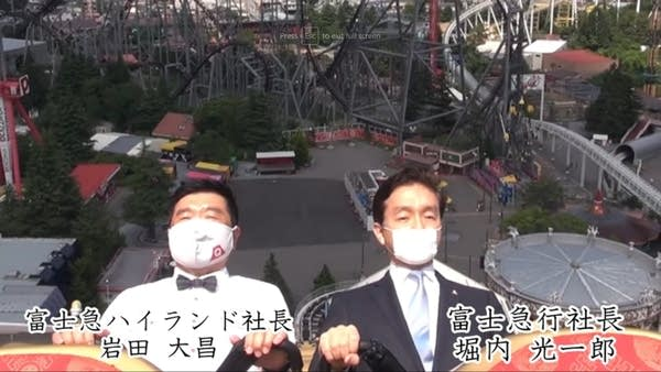 2 Japanese theme park executives stoically riding a roller coaster-YouTube