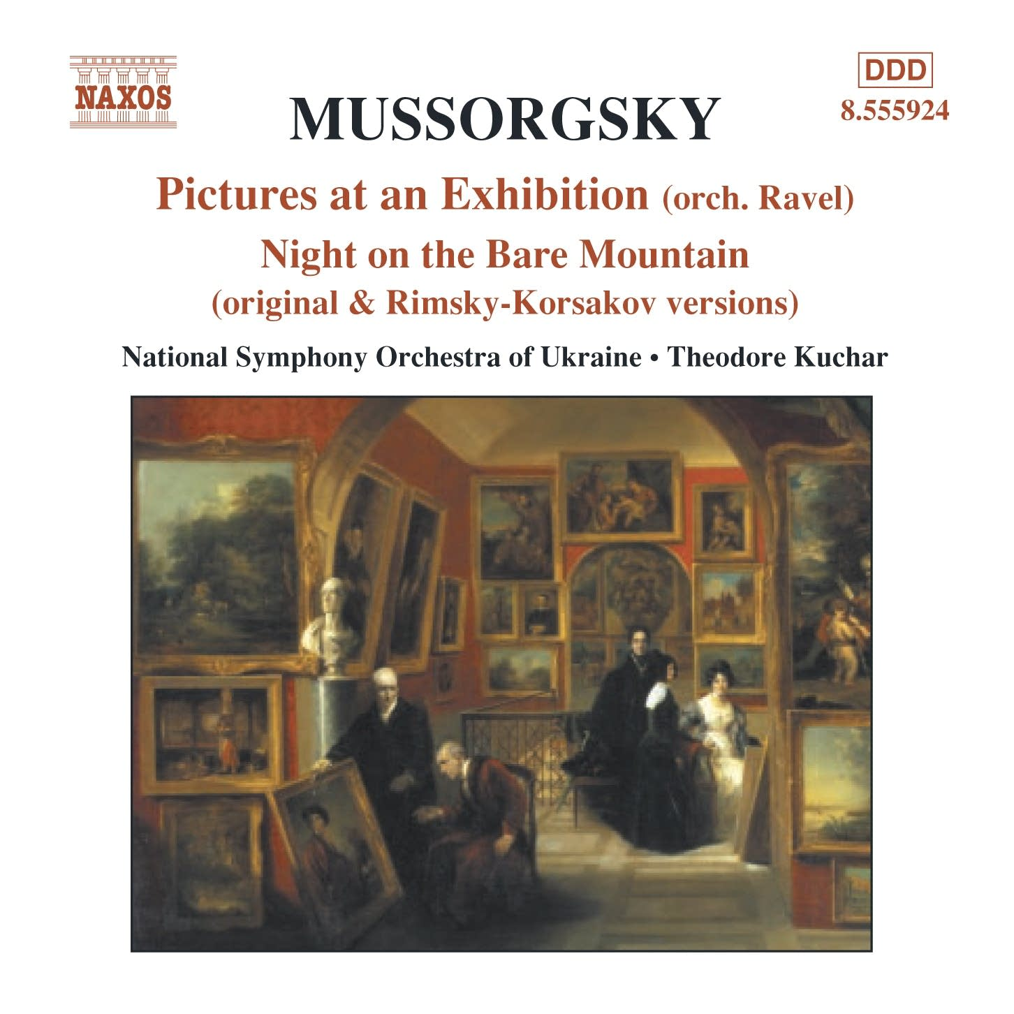 Modest Mussorgsky - Pictures at an Exhibition: I. Promenade