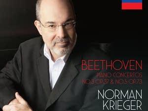 Beethoven: Piano Concertos No. 3 & No. 5; Norman Krieger, piano.