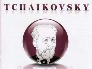 Peter Tchaikovsky - Serenade in C: I. Pezzo in forma di Sonatina
