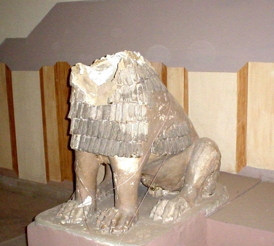 Baked Clay Lion from Tell Harmal