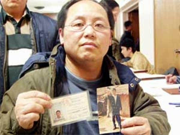 Charles Xiong