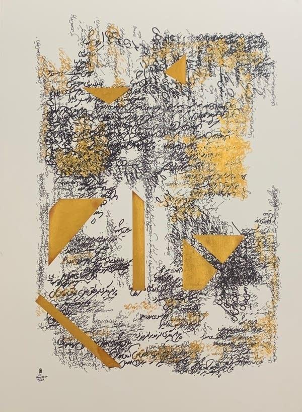 """BLM"" by artist Neda Shahghasemi"